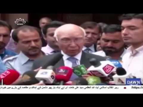 [10 May 2017]ایران پاکستان کے مشترکہ سرحدی کمیشن کے قیام کا اعلان- Urdu
