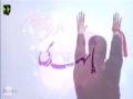 [Manqabat] Ya Mahdi Ya Mahdi (as) - Shahid Ali Baltistani - Urdu