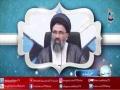 [ Kalam e Ustad - کلام استاد ] Topic: Mutahid ki Safaat   متّعہد کی صفات   Bethat TV - Urdu