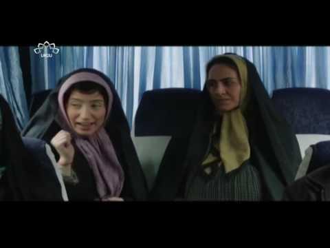 [ Iranian Movie ] Dhanak Kay Rang | دھنک کے رنگ - Urdu