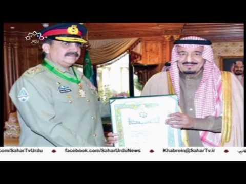[14 May 2017]جنرل راحیل شریف نے ریال وڈالرکی لالچ میں سعودی اتحادی فوج