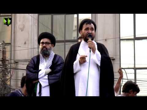 [یومِ مردہ باد امریکا ریلی]  Speech: Molana Talib Mosvi - 16 May 2017 - Urdu