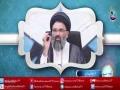 [ Kalam e Ustad - کلام استاد ] Topic: Azam w Zimadari | عزم وزمہ داری | Bethat TV - Urdu
