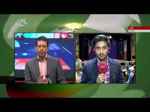 [20 May 2017]صدارتی انتخابات کے غیر حتمی نتائج ، وزارت داخلہ ، الیکشن ہی