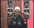 3rd Majlis Ayam-E-Fatimia sa 1438 Hijari 12 Feb 2017 H I Muhammad Raza Dawoodani at Jamia Al-Sadiq as G-9/2 Islamabad