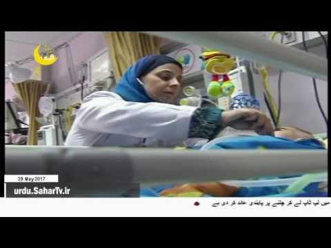 [29May2017]غزہ میں ادویات اورطبی وسائل کی کمی سے بچوں کی جان کوخطرہ-Urdu