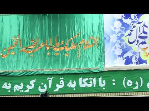27 April 2017 - دیدار شرکتکنندگان در مسابقات بینالمللی قرآن - Farsi