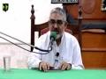 [Dars 02] Deen Ke Haqeeqat or Us ke Afadiyat - H.I Ali Murtaza Zaidi - Mah-e-Ramzaan 1438 - Urdu