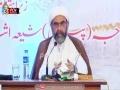 [Mah-e-Ramzaan 1438] Topic: Emotional Intelligence & Spirituality   H.I Maulana Asghar Hussain Shaheedi - Urdu