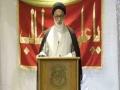 [Day 03] Mah e Ramadhan 1438   Topic: Introduction to the month of Ramadhan Part 2   Maulana Askari - Urdu