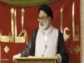 [Day 04] Mah e Ramadhan 1438   Topic: Introduction to the month of Ramadhan Part 3   Maulana Askari - Urdu