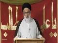 [Day 05] Mah e Ramadhan 1438 | Topic: Rules of Fasting Part 1 | Maulana Askari - Urdu