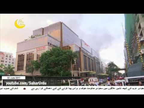 [02 Jun2017] فلپاں: منیلا میں فائرنگ کا واقعہ، 37 افراد ہلاک- Urdu