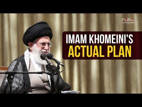 Imam Khomeini\'s Actual Plan | Imam Khamenei | Farsi sub English