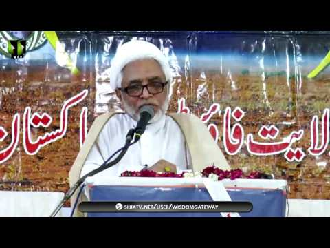 [Shouda-e-Pakistan Conference , Barsi Imam Khomeini] Speech: H.I Mirza Yousuf - Urdu