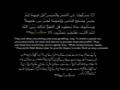 Talkshow - Aga Khan Examination Board - Haqaiq Aur Khadshat - Episode 1 Part 1 - Urdu