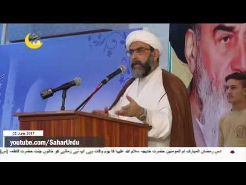 [05Jun2017]امام خمینی (رح) کی برسی کراچی میں میں تعزیتی جلسہ-Urdu