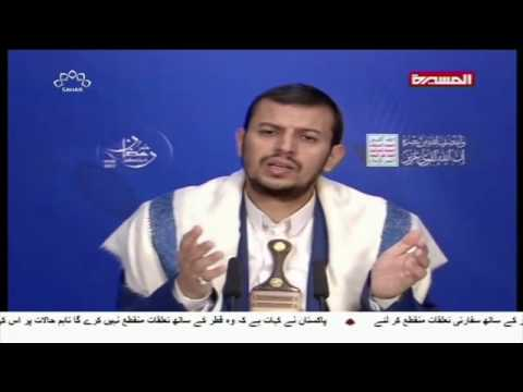 [05Jun2017] یمن پر امریکہ کی جارحیت کی کوشش - Urdu