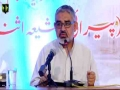 [Seminar Day 1] Topic: Islam May Auraat ka Samaje Kirdaar or Taqazay | H.I Ali Murtaza Zaidi - Urdu