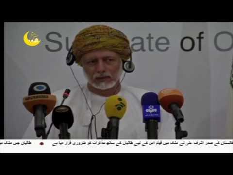 [06Jun2017]قطر اور عرب ملکوں کے درمیان بحران کے حل کی کوشش