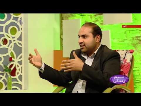 [ جسم اور روح  پر روزے کے اثرات [ نسیم زندگی - Urdu