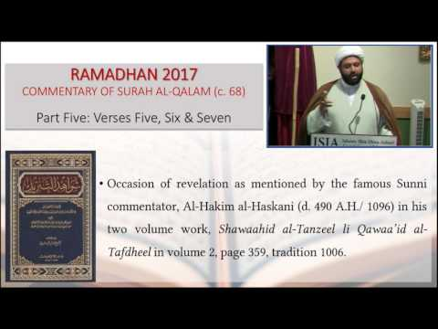 Commentary of Surah Al-Qalam: Part 5 - English