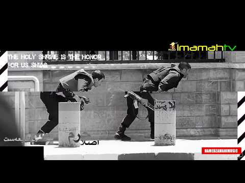 Tribute Song to Tehran Martyrs of 7 June 2017 - Farsi Sub Eng
