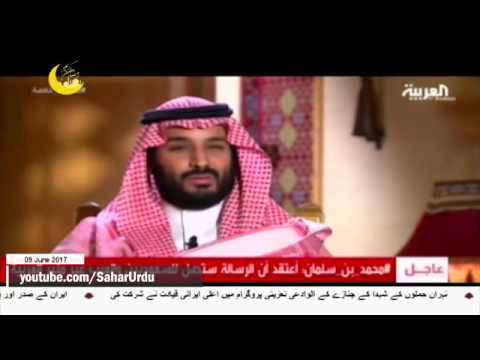 [09Jun2017] تہران دہشت گردانہ حملے سعودی کوششوں کا نتیجہ  - Urdu