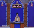 [13 Ramadhan 2017] Sunan-e-Ilahi Dar Quran | Allama Jawad Naqvi - Urdu