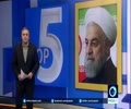 [10 June 2017] Pres. Rouhani terror attacks \\\'revenge on democracy\\\' - English