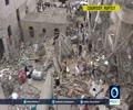 [10 June 2017] Sanaa district devastated in Saudi-led coalition air strike - English
