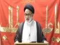 [Day 11] Mah e Ramadhan 1438 | Topic: Taqwa in daily life II | Maulana Muhammad Askari - Urdu