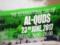[Quds Day 2017] BOSTON, MA USA Promo | Silence is not an option | English