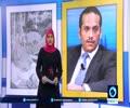 [13 June 2017] Qatar FM- Sanctions against Doha illegal & unfair - English