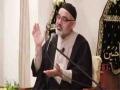 [16th Ramdhan 1438] H.I Ali Murtaza Zaidi - Urdu