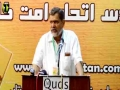 [Al-Quds Conference 2017] Speech : Janab Naeem Qureshi - Mah-e-Ramzaan 1438 - Urdu