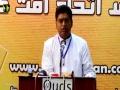[Al-Quds Conference 2017] Speech : Janab Riyaaz Maseeh - Mah-e-Ramzaan 1438 - Urdu