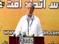 [Al-Quds Conference 2017] Speech : Justice Wajih uddin - Mah-e-Ramzaan 1438 - Urdu
