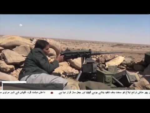 [14Jun2017] سعودی جارحیت کے جواب میں یمنی فوج کا حملہ - Urdu