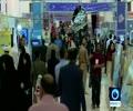 [15 June 2017] Intl. Quran Expo underway in Tehran - English