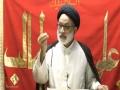 [Day 17 ] Mah e Ramadhan 1438 | Topic: Treatise On Rights (Risalat al-Huquq) 5 | Maulana Muhammad Askari - Urd
