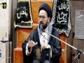 [02] آخرالزمان اور امام علیؑ کی پیشن گوئیاں    H.I Sadiq Raza Taqvi - Urdu