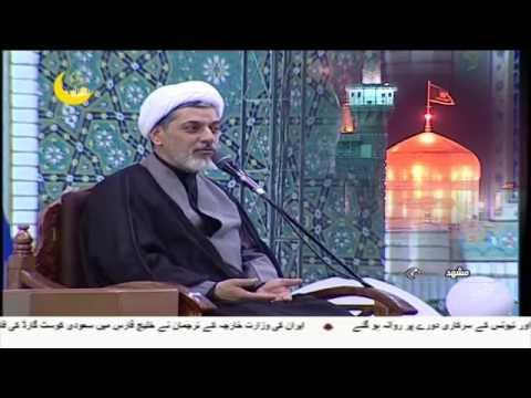 [18Jun2017] شب قدر، خدا سے راز و نیاز کی شب - Urdu
