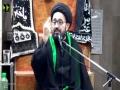 [03] آخرالزمان اور امام علیؑ کی پیشن گوئیاں    H.I Sadiq Raza Taqvi - Urdu