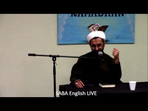 [ Ramadhan 21 (2017)] Practical lessons from Surah Yaseen   Shaykh Salim Yusufali   Saba Center English