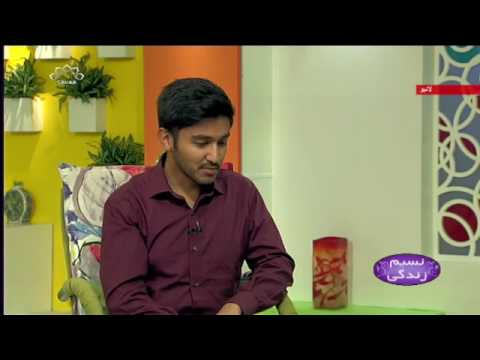 [ درگزر کرنے کے اثرات اور فوائد  [ نسیم زندگی - Urdu