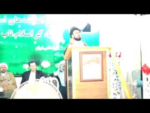 [Mah-e-Ramzaan 1438] Topic: اسلام محمدی کے احیاءگر امام | H.I Sadiq Raza Taqvi - Urdu