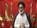 [Day 25] Mah e Ramadhan 1438 | Topic: Treatise On Rights (Risalat al-Huquq) 8 | Maulana Muhammad Askari - Urd