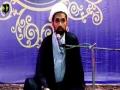 [Amaal e Shab-e-Qadr 1438] Topic: Quran May Momin ke Zindagi - Molana Mehdi Abbas - Urdu