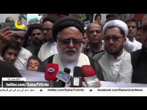 [23Jun2017] ممبئی میں عالمی یوم قدس- Urdu